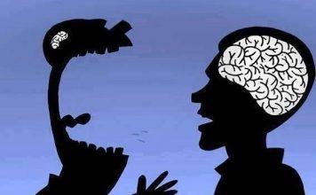 Öfke Nedir Ve Öfke Nasıl Yönetilir?